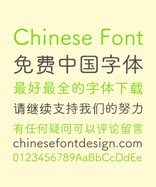 Good Night Rounded Chinese Font-Simplified Chinese Fonts