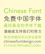 Good Night Retro Chinese Font-Simplified Chinese Fonts