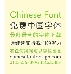 Permalink to Good Night Rounded Chinese Font-Simplified Chinese Fonts