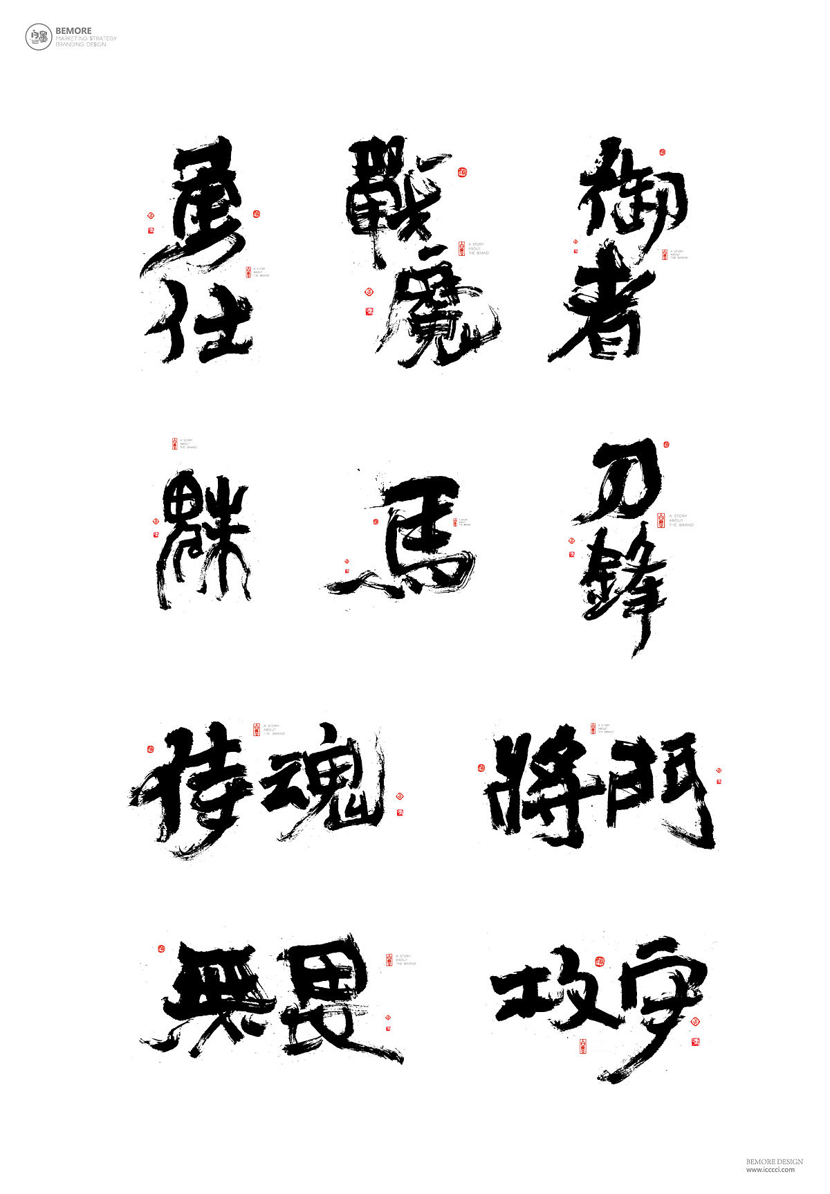 14P Chinese traditional calligraphy brush calligraphy font style appreciation #.69