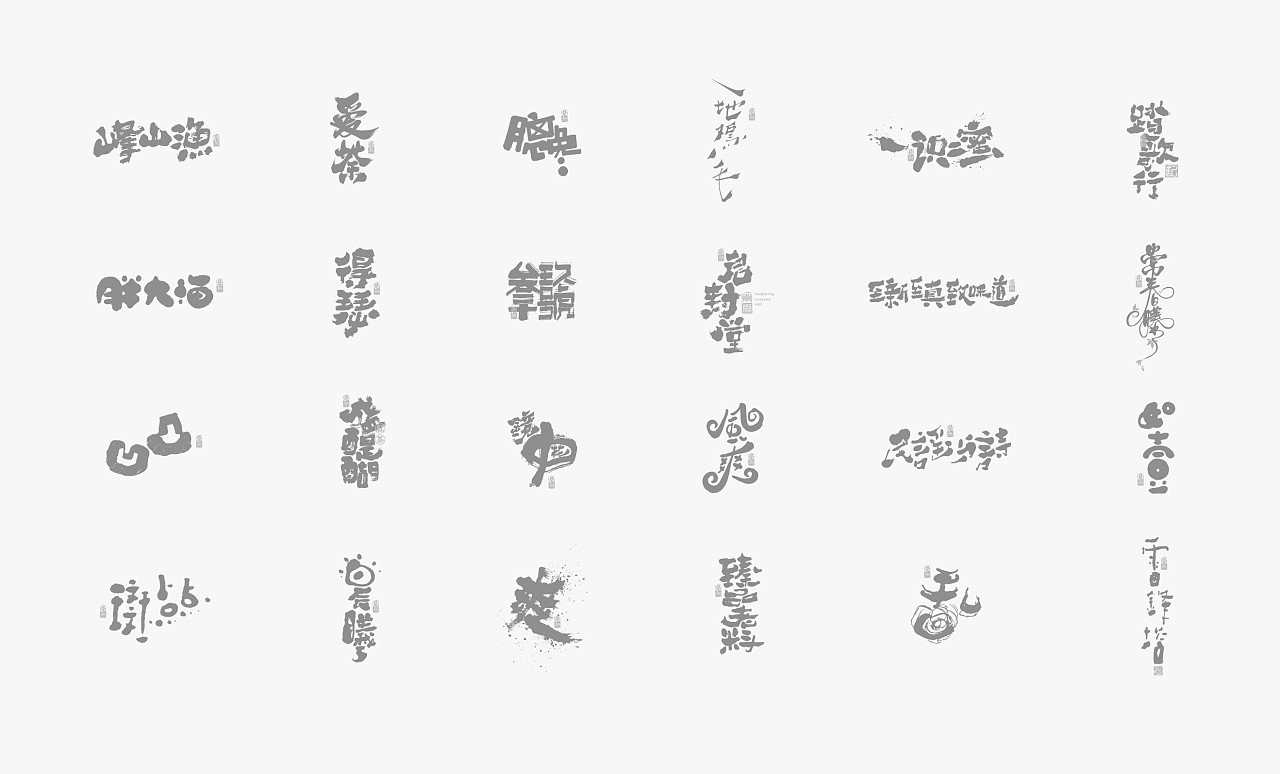 100P Super art style Chinese brush font transformation plan
