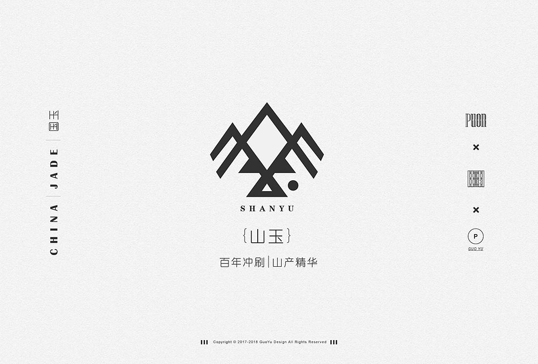 23P  Jade Chinese font logo design