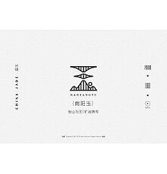Permalink to 23P  Jade Chinese font logo design