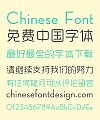 YueYuan Belle Chinese Font-Simplified Chinese Fonts