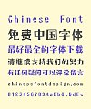 Chinese tea Full of beautiful things Chinese Font-Simplified Chinese Fonts