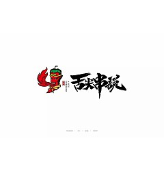 Permalink to Chinese traditional calligraphy brush calligraphy font style appreciation #.79