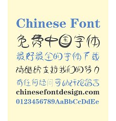Permalink to ZhuLang Creative Graceful Art Chinese Font-Simplified Chinese Fonts