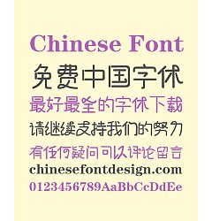 Permalink to ZhuLang Japanese style Art Chinese Font-Simplified Chinese Fonts