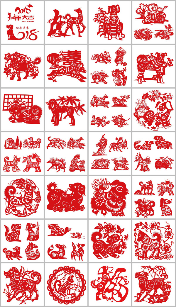 Chinese Paper – cut Culture Chinese Year of the Dog Illustrations Vectors AI ESP Free Download #.2