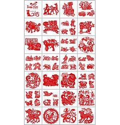 Permalink to Chinese Paper – cut Culture Chinese Year of the Dog Illustrations Vectors AI ESP Free Download #.2