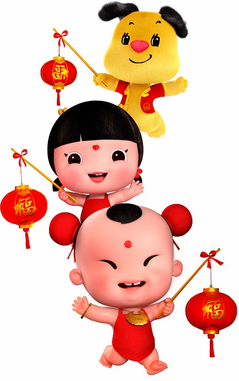 chinesefontdesign.com 2018 01 05 10 56 22 863446 Children with lanterns in their hands   Happy Chinese New Year PNG