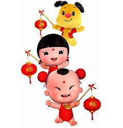 Permalink to Children with lanterns in their hands – Happy Chinese New Year PNG