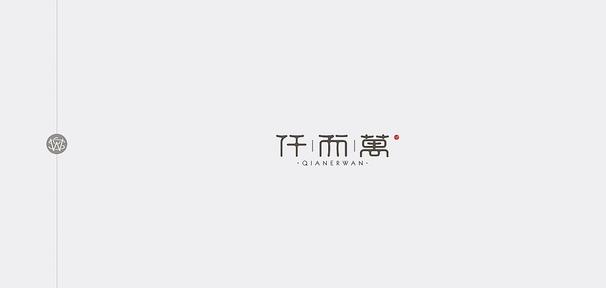 chinesefontdesign.com 2018 01 07 13 53 28 918376 64P Chinas Three Character Classic   Font design