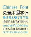 Lovely bubble Art Chinese Font-Simplified Chinese Fonts