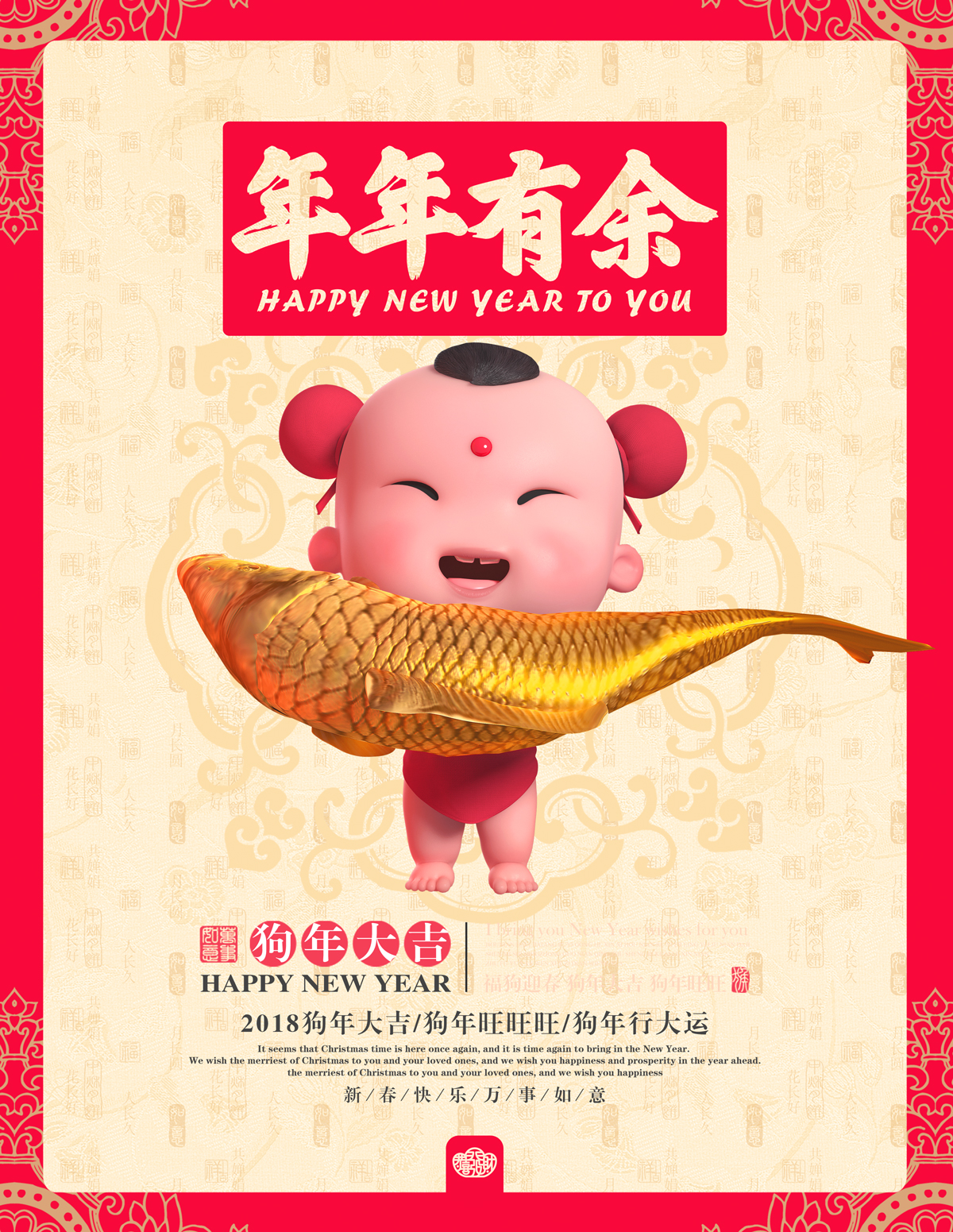 Happy new year in 2018 - Chinese New Year posters design