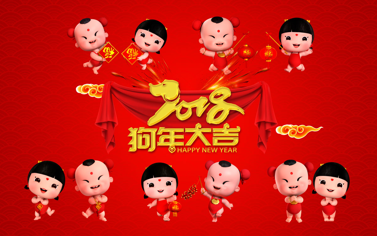 Happy Chinese New Year - lucky baby PSD Free Download