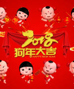 Happy Chinese New Year – lucky baby PSD Free Download