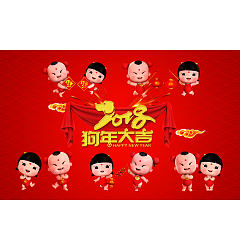 Permalink to Happy Chinese New Year – lucky baby PSD Free Download