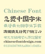 ZhuLang Official Script Art Chinese Font-Simplified Chinese Fonts