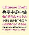 ZhuLang Circle Art Chinese Font-Simplified Chinese Fonts