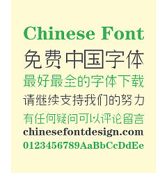 Permalink to ZhuLang Nail Art Chinese Font-Simplified Chinese Fonts