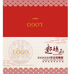 Permalink to Design of party invitation for Chinese design style PSD File Free Download
