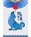 Chinese New Year traditional style design propaganda poster- China PSD File Free Download
