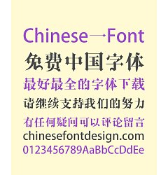 Permalink to Gothic Retro Art Chinese Font-Simplified Chinese Fonts