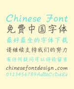 Sadhus Note Handwriting Pen Chinese Font-Simplified Chinese Fonts
