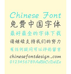 Permalink to Sadhus Note Handwriting Pen Chinese Font-Simplified Chinese Fonts