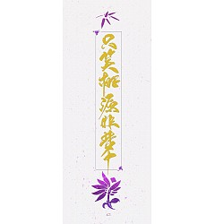 Permalink to 9P Chinese traditional calligraphy brush calligraphy font style appreciation #.95