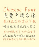 Charm Handwriting Pen Chinese Font-Simplified Chinese Fonts