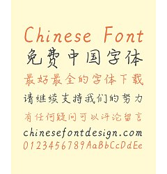 Permalink to Charm Handwriting Pen Chinese Font-Simplified Chinese Fonts