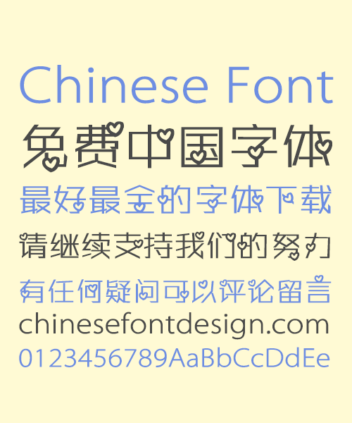 Sweet little girl Mobile phone Typeface Cute Chinese Font – Simplified Chinese Fonts