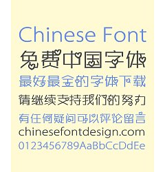 Permalink to Sweet little girl Mobile phone Typeface Cute Chinese Font – Simplified Chinese Fonts