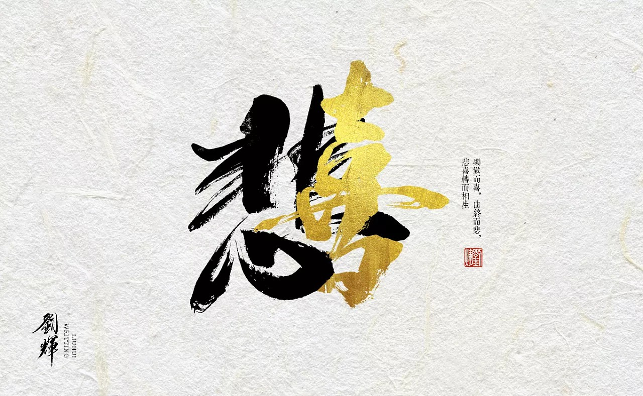 41p Chinese Traditional Calligraphy Brush Calligraphy Font