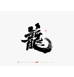 Permalink to 42P Chinese traditional calligraphy brush calligraphy font style appreciation #101
