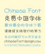 Green Grass Cute Chinese Font – Simplified Chinese Fonts