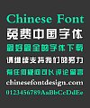 ZhuLang Art Song (Ming) Typeface Chinese Font-Simplified Chinese Fonts