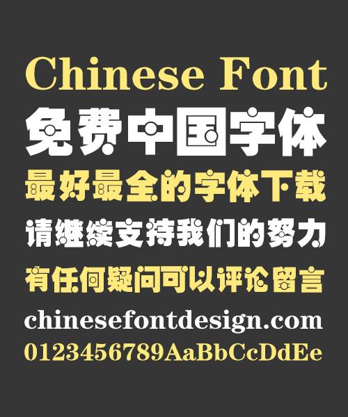 ZhuLang Art Bold Figure Chinese Font-Simplified Chinese Fonts