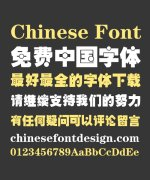 ZhuLang Art Bold Figure Chinese Font-Simplified Chinese Fonts