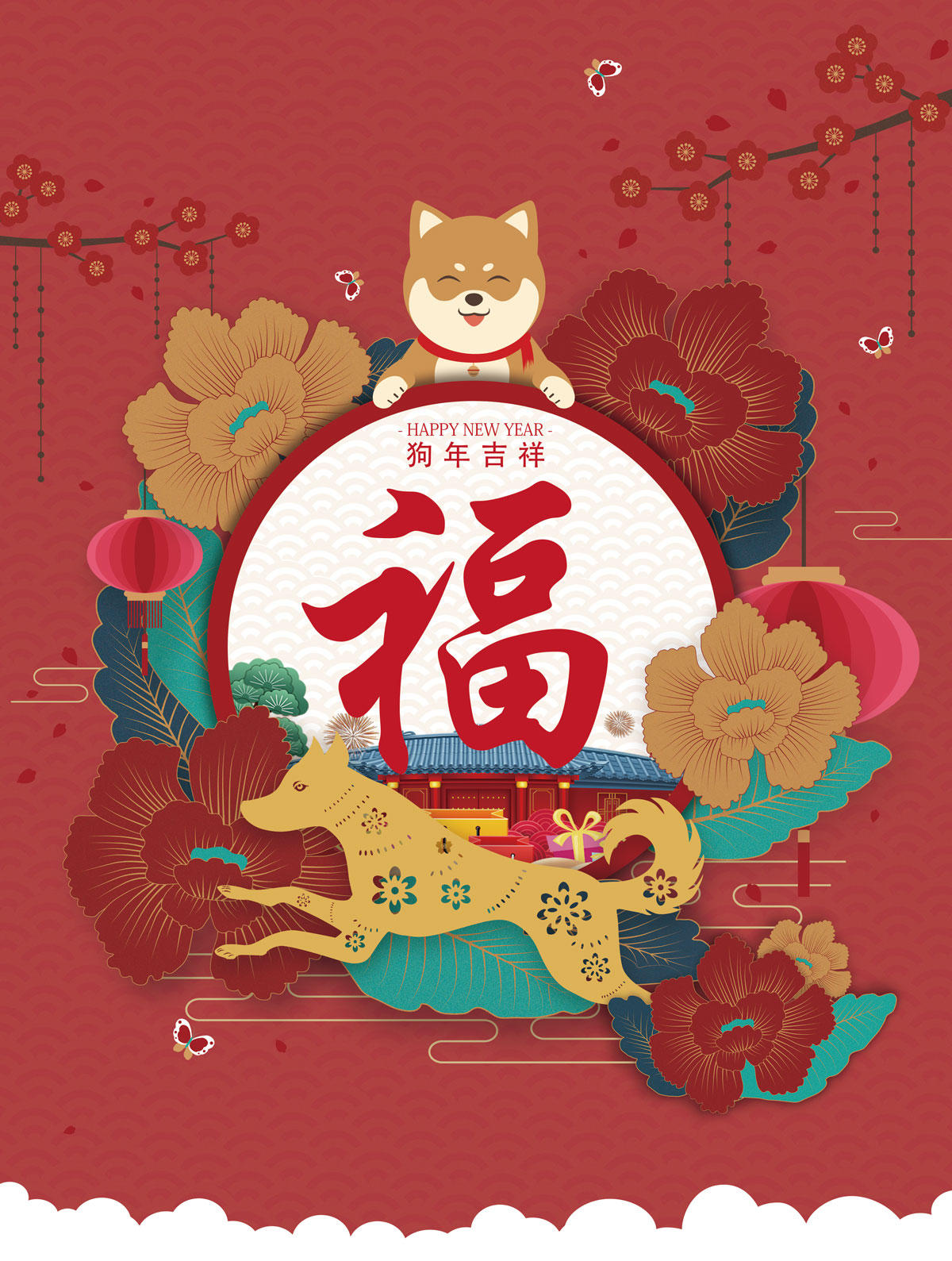 Creative design of chinese new year greeting poster china psd chinesefontdesign 2018 02 06 14 17 36 086088 creative design of chinese new year m4hsunfo Choice Image