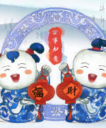 The blue and white porcelain Chinese style New Year Poster –  PSD File Free Download