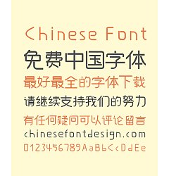 Permalink to ZhuLang Excellent Art Chinese Font-Simplified Chinese Fonts