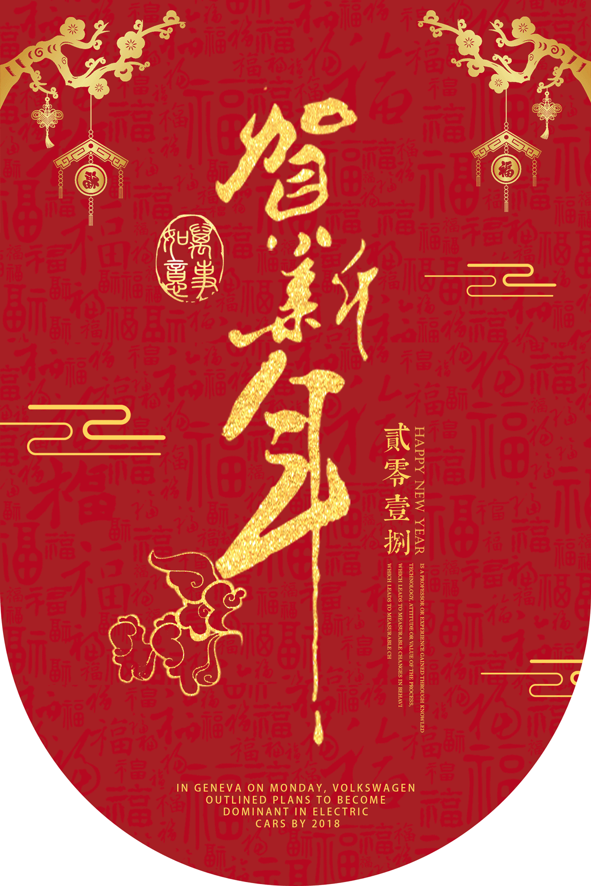 Chinese Traditional Style New Year Greeting Card Design Samples In