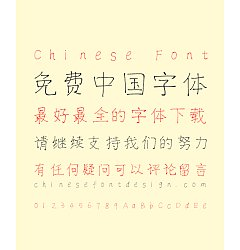 Permalink to ZhuLang Modernization Regular Script Chinese Font-Simplified Chinese Fonts