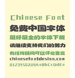Permalink to ZhuLang Fat Goldfish Art Chinese Font-Simplified Chinese Fonts