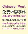 Rainbow Cute Kids Chinese Font – Simplified Chinese Fonts