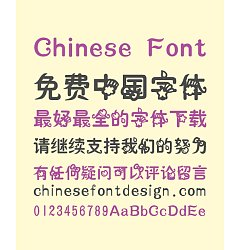 Permalink to Rainbow Cute Kids Chinese Font – Simplified Chinese Fonts
