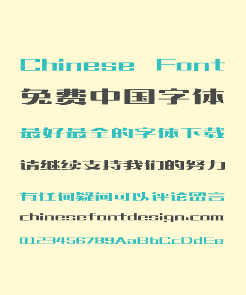 Zao Zi Gong Fang(Font manual mill) Van Gogh Song (Ming) Typeface Chinese Font -Simplified Chinese Fonts